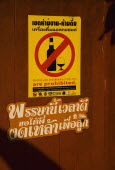 Thailand, Bangkok, Sign in Thai forbidding alcohol and cigarettes at entrance to local temple.